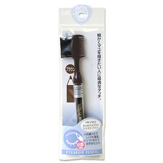 Eyebrows brush Mayuzumi brown HK-0352 * with shellfish mark comb