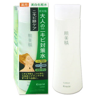 Kracie skin hadabisei clear white lotion acne care d KRACIE 200 ml et2o *