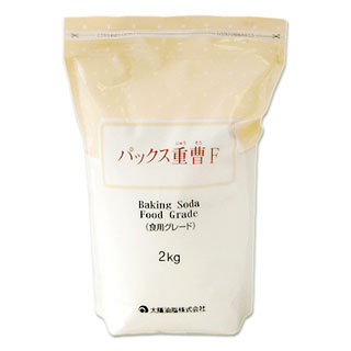 Pax baking soda F (food grade) 2 kg's PAX Sun oil *