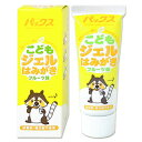 The packs child gel is 50 g of polish fruit taste PAX Taiyo Yushi *fs2gm