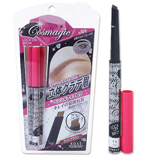 @ Brown Cosmagic KOSECOSMEPORT コスマジック rock on eyebrow BR02 ( eyebrow eyebrow ) *