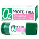 O2プロテフリー 5ml OPHTECS