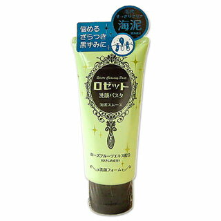Cosmebox Rakuten Global Market Rosette Sea Mud