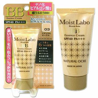 Light-colored モイストラボ BB essence Cream Natural ochre 33 g BB MoistLabo *