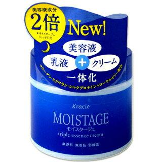 """Kracie MOISTAGE Kracie moistage 精華霜三? q 晚上保濕霜""""100 g *"""
