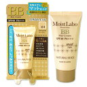 33 g of light color Moi strike laboratory BB mat cream natural beige MoistLabo BB *