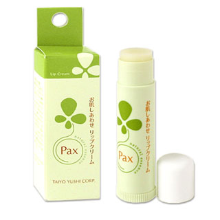 Pax skin happiness lip balm 4.5 g Pax Sun oil *