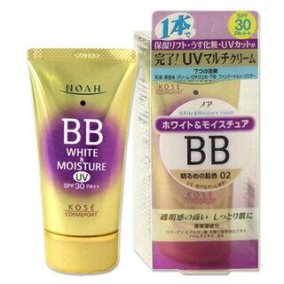 Kose Noah white & moisture BB cream UV 02 brighten skin SPF30 PA 50 g NOAH KOSE COSMEPORT *