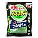 ##小林製薬 ブレスケア ストロングミント味 つめ替え用 50粒×2袋 BREATH CARE *