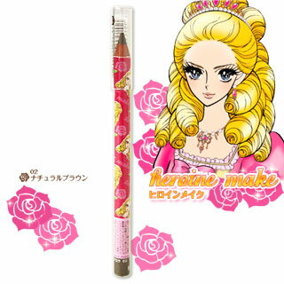 Kiss me heroine make eyebrow eyebrow 02 natural Brown KissMe Heroinemake *