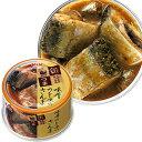 国分 K&K 缶つま 味噌カレー味のさんま 固形量80g(内容総量150g) *