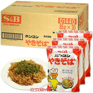 ヱスビー食品 ホンコン