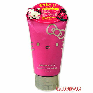 Cosmebox Rakuten Global Market Rosette Hello Kitty