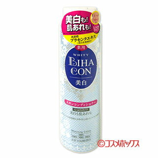 Juju Whitey ビハコン medicated Skin Conditioner (LOTION) moist type 300 ml BIHACON WHITY JUJU *