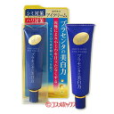 30 g of whitening power WHITENING EYE CREAM MEISHOKU * of the light color プラセホワイター medical use whitening Aic Rihm placenta