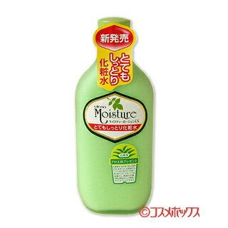 Utena moisture lotion EX very moist lotion 155 ml Utena Moisture *