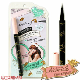 How cum when Anmiel KOSE ープロデュース Kose アンミエル eyeliner BK01 (chocolate black) *