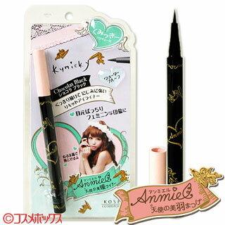 How cum when Anmiel KOSE ープロデュース Kose アンミエル eyeliner BK01 (chocolate black) *