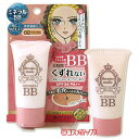 Heroine make lasting mineral BB cream 02 natural (natural external color) SPF34 PA++ heroine make ISEHAN *