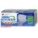 サラヤ スマートハイジーン フェイスフィット サージカルマスク 50枚入 Smart Hygiene saraya *