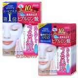コーセーコスメポート クリアターン ホワイト マスク HA a(ヒアルロン酸) 5回分(22ml×5) KOSECOSMEPORT *