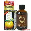 ウテナ 無添加ヘアオイル ゆず油 60ml Yuzu Hair Oil utena *
