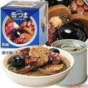 【訳あり】国分 K&K 缶つま VEGETAPAS(ベジタパス) たことマッシュとオリーブのアーリオオーリオ 35g *