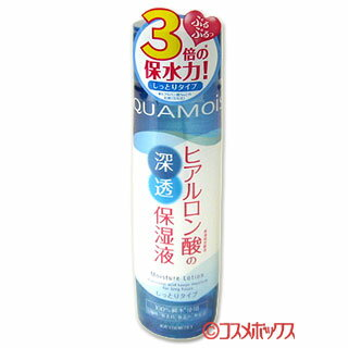 Toru Juju Aqua moist hyaluronic acid deep moisturizing lotion moist type 200 ml JUJU AQUAMOiST *