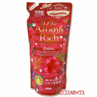Repack a lion fragrance and a fragrance (aroma softening agent) of ソフランアロマリッチアニースイーツベリーアロマ of the deodorant; 480 ml of 用 Aroma Rich LION *