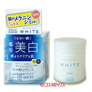 Kose moisture mild white medicinal cream 55 g MOISTURE MILD WHITE KOSE COSMEPORT *