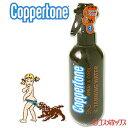 コパトーン タンニング ウォーター SPF2 200ml Coppertone