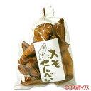菊水製菓 味噌せんべい 140g