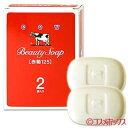牛乳石鹸 カウブランド 赤箱125 125g×2コ入 COW