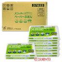 ●ケース販売 日本製紙クレシア スコッティ ペーパーふきん 400枚(200組)×30個