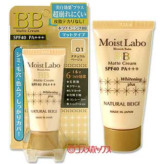 Light-colored モイストラボ BB matte cream SPF40 PA + 01 natural beige 33 g MoistLabo *