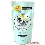 パックスナチュロン トイレ洗い石けん 詰替用 350ml PAX NATURON 太陽油脂 *