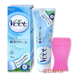 ヴィート 除毛クリーム 敏感肌用 105g Veet *