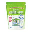 シャボン玉 食器洗い機専用 500g *