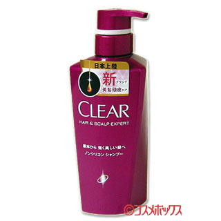 clear shampoo marketing Pakistan's hair care market is shining ahead as more women become  has been innovating here with the release of clear tech 20 shampoo,.