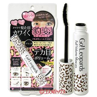 明色化粧品 Go!Leopards フルボリュームマスカラ ブラック *