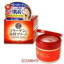 ロート製薬 50の恵 コラーゲン養潤クリーム 90g *