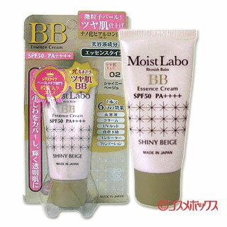 潮濕的實驗室 BB 精華霜閃亮米色 33 g BB MoistLabo *