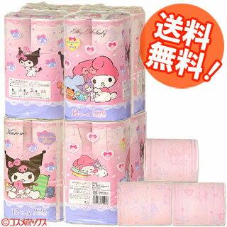 ●ケース販売送料無料/マイメロディ プリントトイレットペーパー パッションベリーの香り 1…...:cosmebox:10022158