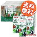 ショッピング野菜ジュース ●送料無料 カゴメ 野菜ジュース 糖質オフ 200ml×24本KAGOME