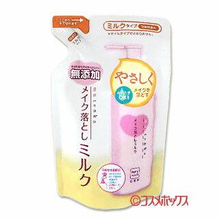 牛奶香皂 cardbrand 非添加劑化妝清潔乳無臉護理系列筆芯為 130 毫升牛 *