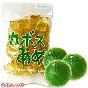 菊水製菓 カボスあめ 200g