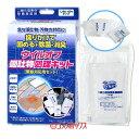 大木製薬 ウイルオフ 嘔吐物処理キット(緊急対応用セット) 35g×1個 *