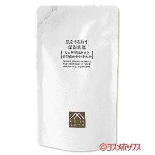 保濕滋潤保濕乳白色乳液的松山油筆芯更換 85 毫升松山 *