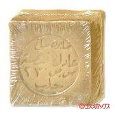 【ポイント20倍】アレッポの石鹸 ライト 約180g aleppo *