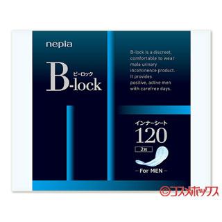 ネピア B-lock(ビーロック) インナーシー...の商品画像